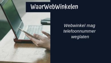 20190302-webwinkelmagtelefoonnummer