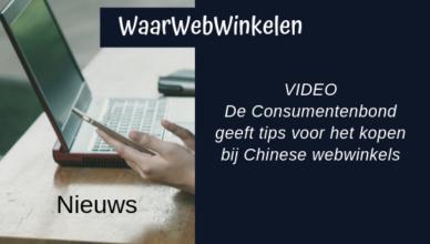 20190610-tips-chinese-webwinkels